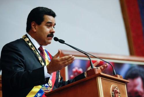 Maduro presentará su mensaje anual en el TSJ