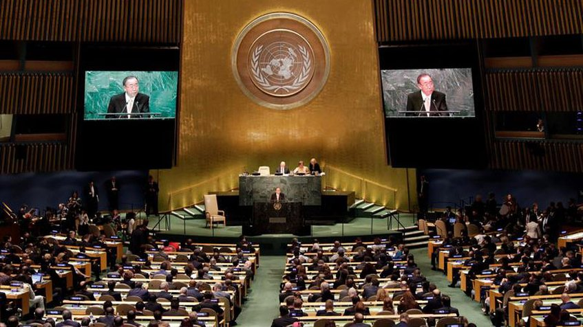 Venezuela celebra ingreso de Bolivia al Consejo de Seguridad de la ONU
