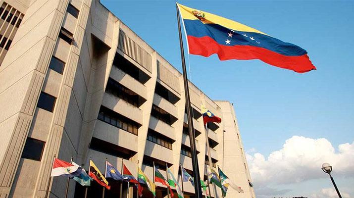 TSJ: «Venezolano con doble nacionalidad  podrá ser presidente»
