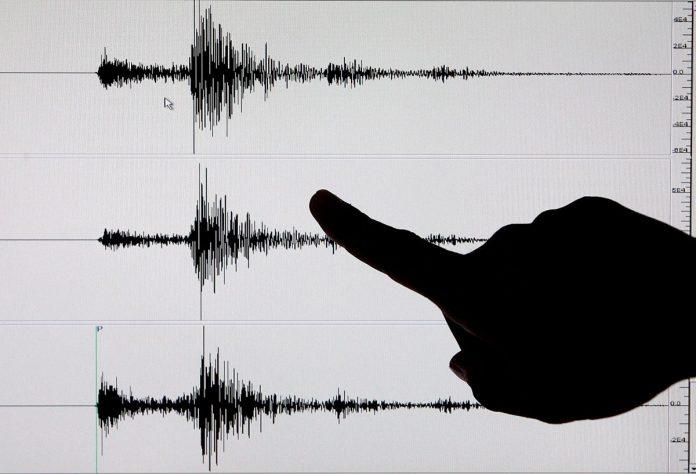 Se registró sismo de magnitud 4.1 en el estado Sucre