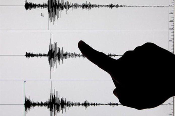 Temblor en Falcón se sintió en varias ciudades de Venezuela