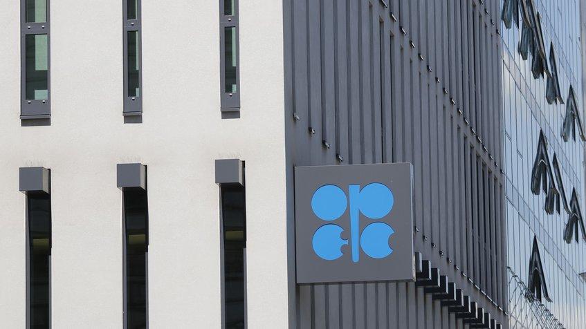 OPEP confía en la recuperación del precio del petróleo