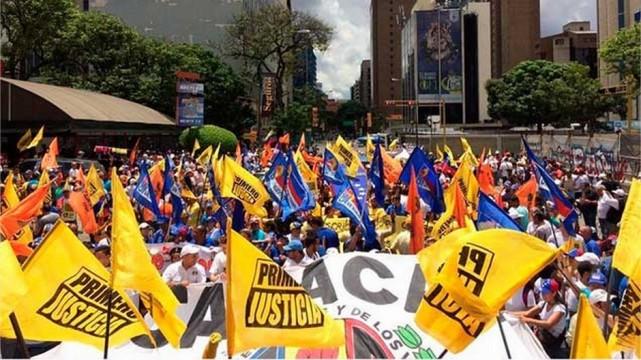 MUD reiteró el llamado a la marcha del 19 de abril