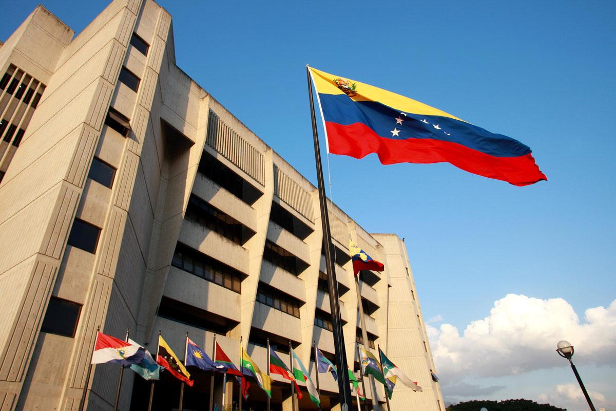 TSJ suprimió decisiones relacionadas a la Asamblea Nacional