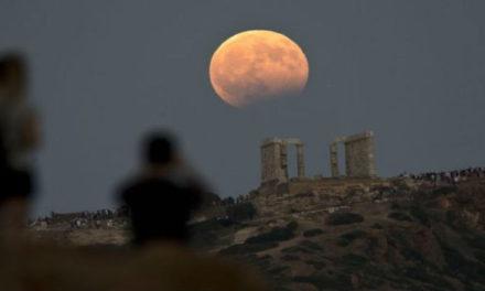 Eclipse total de luna está pautado para el 27 de julio