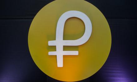 Desde el lunes usuarios podrán adquirir Petros en la Sunacrip
