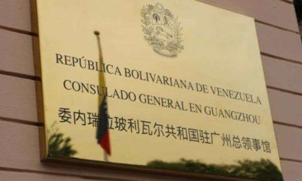 Venezuela abrió un nuevo consulado general en la ciudad de Cantón