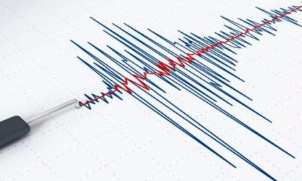 Sismo de magnitud 4.0 sacudió Valencia la madrugada de este 29Ene