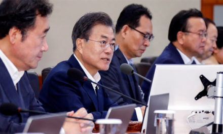 Corea del Sur destina 3 millones de dólares en ayuda humanitaria