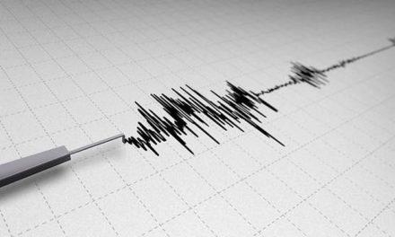 Sismo de magnitud 3.0   se registró este jueves al noroeste de Valencia