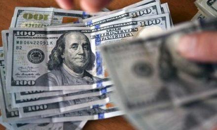 Consecomercio: Nuevo sistema cambiario no es suficiente para resolver la crisis
