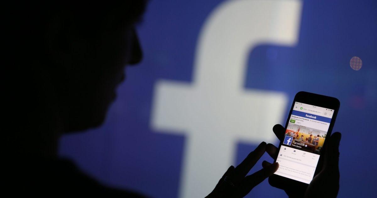 Facebook enfrenta una investigación antimonopolio en EE.UU.